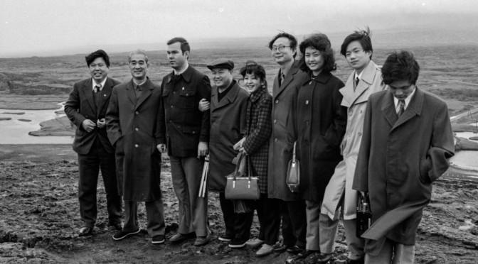 Kínverska forsetafrúin söng á íslensku árið 1980