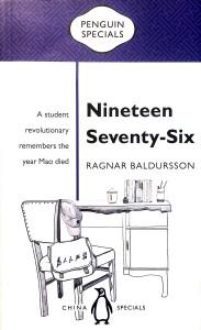 Nineteen-Seventy-Six