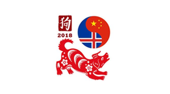 Nýárskvöldverður vegna ár hundsins 2018