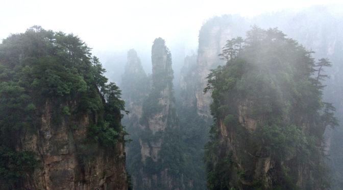 Zhangjiajie jarðfræðigarðurinn í Hunan