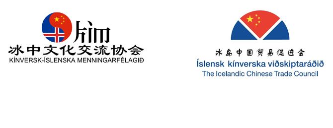 Nýárskvöldverður kím og íkv