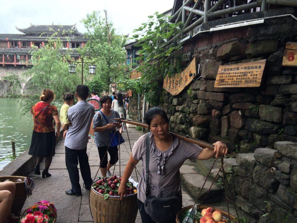 Fenghuang, ævaforn borg í Hunan héraði.