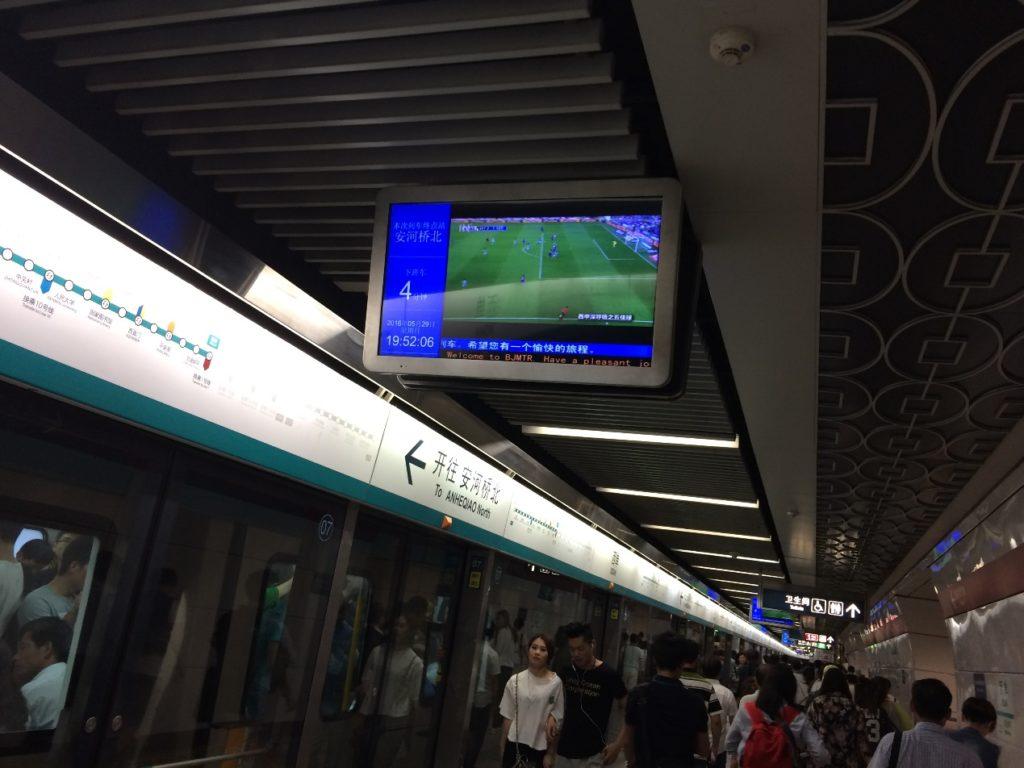 Sýnt frá leik Íslenska karlalandsliðsins í fótbolta í metróinu í Beijing.