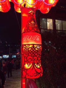 Kókflaska dulbúin sem kínverskur lampi í Nangjing.